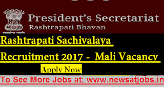 Rashtrapati-Sachivalaya-Recruitment-66-Mali-Jobs