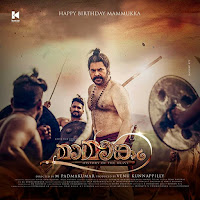 Mamangam First Look Poster 2