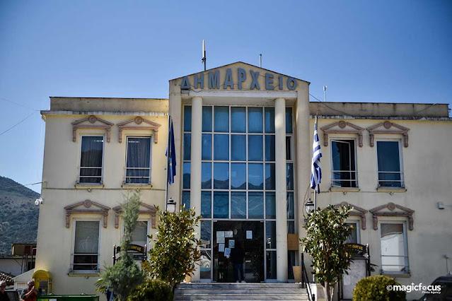 """Απάντηση στα ερωτήματα που έθεσε ο επικεφαλής της Δημοτικής Παράταξης """"Νέα Δύναμη"""", Φώτης Νάκιας σχετικά με την εκμίσθωση κτηρίου από τον Δήμο Πάργας (ΔΕΙΤΕ ΕΔΩ) δίνει με ανακοίνωσή του ο Δήμαρχος Πάργας, Νίκος Ζαχαριάς."""