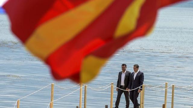 Η στρατηγική ήττα για τη Μακεδονία και η αναγκαία αφύπνιση