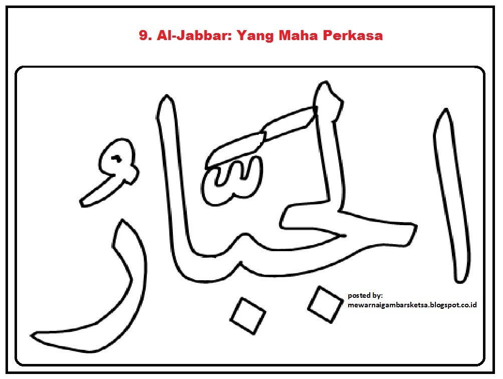 mewarnai+gambar+sketsa+kaligrafi+asmaul+husna+9+aljabbar