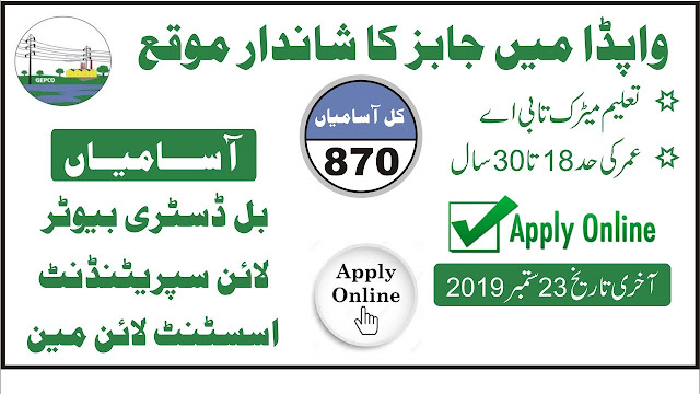 WAPDA GEPCO Jobs 2019 | 870+ Vacancies