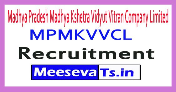 Madhya Pradesh Madhya Kshetra Vidyut Vitran Company Limited MPMKVVCL Recruitment 2017