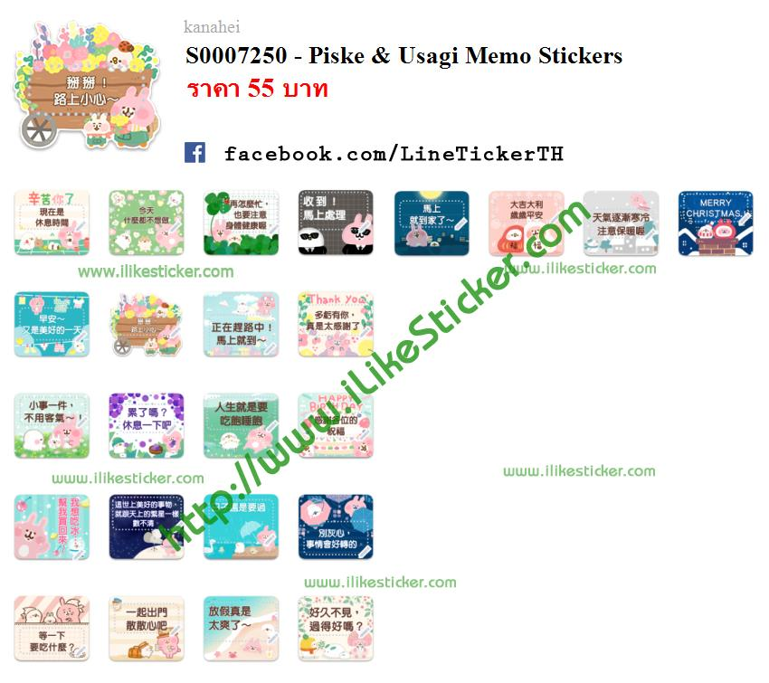 Piske & Usagi Memo Stickers