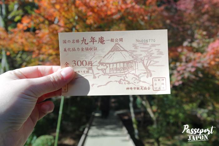 Billet d'entrée de Kunenan, Kanzaki, Saga