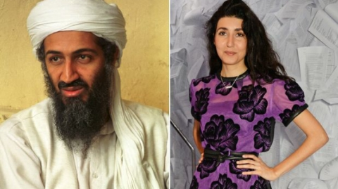 Osama bin Laden's niece statement on September 11: Personally, I will never forget