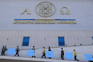 Prosecutors Raid Facilities Belonging to Shincheonji Sect in COVID-19 Probe
