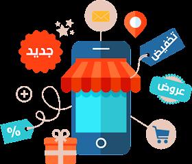 افضل متجر تسوق على الانترنت اون لاين Online shopping sites