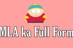 MLA Ka Full Form In Hindi   MLA का फुल फॉर्म क्या है