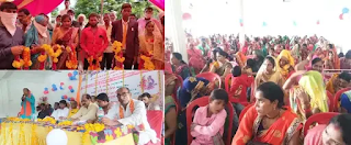जालौन: मुख्यमंत्री सामूहिक विवाह कार्यक्रम हौच-पौच में सम्पन्न