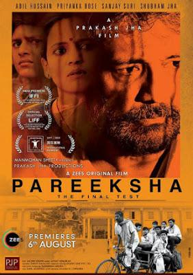 Pareeksha 2020 Full Hindi Movie Download