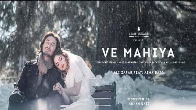 वे माहिया Ve Mahiya Lyrics In Hindi - Ali Zafar