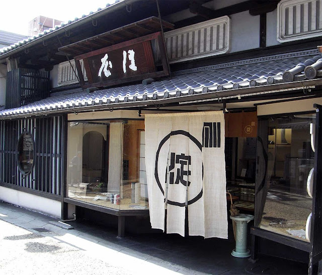 Noren, Istilah Jepang yang Asing Ditelinga Namun Sering Dijumpai