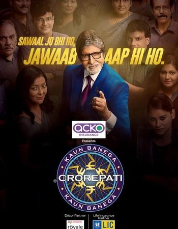 Kaun Banega Crorepati (2021) HDRip Session 13 Hindi Episode 01 Download