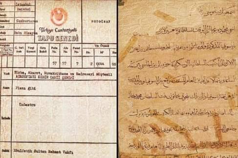 سند ملكية أياصوفيا للمسلمين (الطابو) وعقد البيع