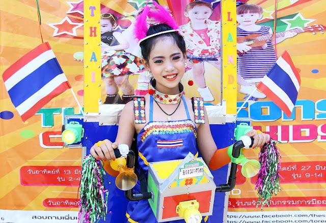 ไข่มุก เดอะวอยซ์ ปะทะ ตุ๊กตุ๊กไทยแลนด์มินิ