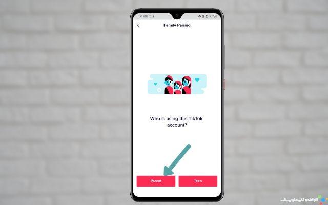 كيفية استخدام أدوات الرقابة الأبوية في TikTok