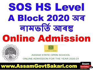 SOS Assam Admission 2020