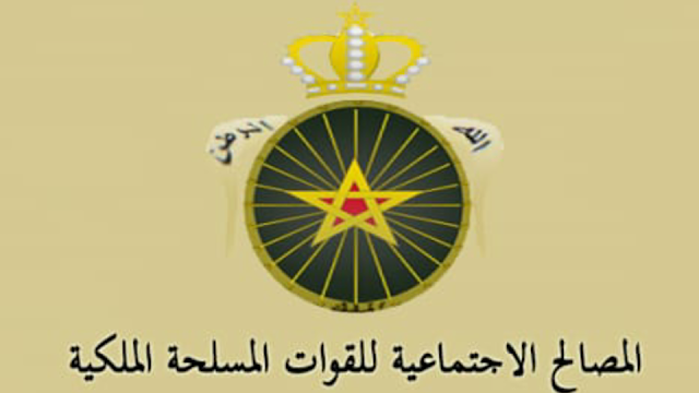 أبناء شهداء الجيش المغربي ،والخدمات الجليلة للمؤسسات الوصية