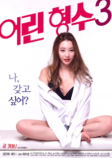 Young Sister In Law 3 (2017) [korea 18+]