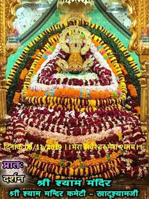 sri-khatu-shyam-darshan