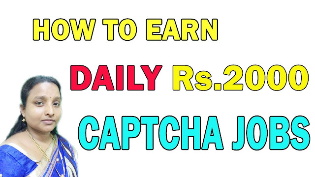 Earn Daily Rs.2000 Make Money Online & Earn Without Investment