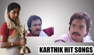 Karthik love songs | TubeTamil