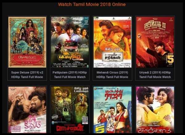 Movierulz-website-Select-the-Movie
