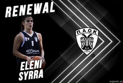 Δεύτερη χρονιά στα «ασπρόμαυρα» για την Ελένη Σύρρα-Τι δήλωσε η παίκτρια