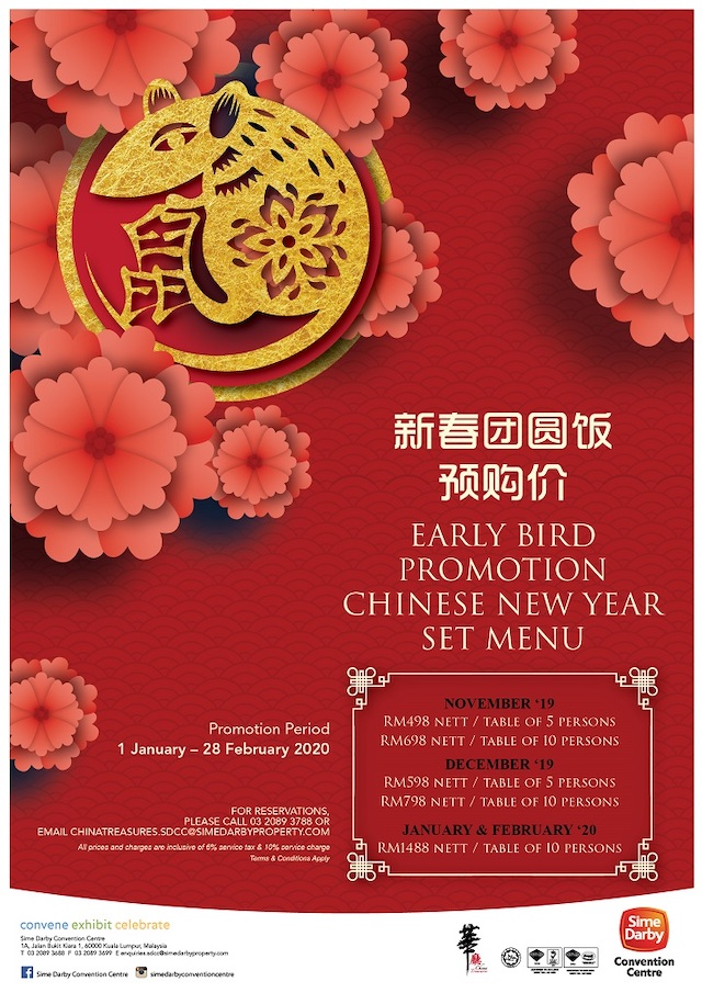 Chinese New Year Set Menu Promo