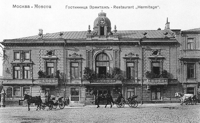 Hermitage-Restaurant-1905