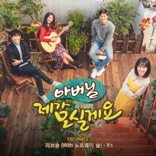 Download Lagu MP3 [Single] It's – Father, I'll Take Care of You OST Part.1