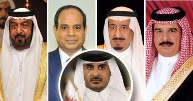 آخر الاخبار   تعرف على موقف البعثات الدبلوماسية بعد قطع العلاقات مع قطر