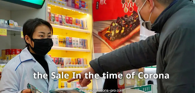 the Sale In the time of Corona