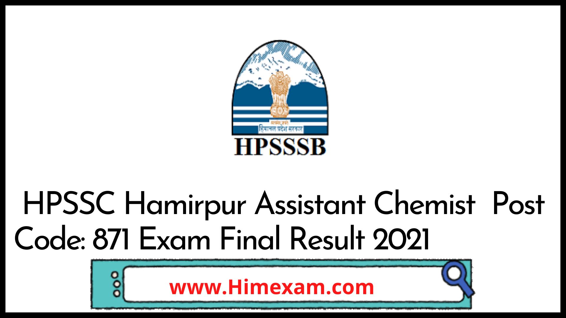 HPSSC Hamirpur Assistant Chemist  Post Code: 871 Exam Final Result 2021