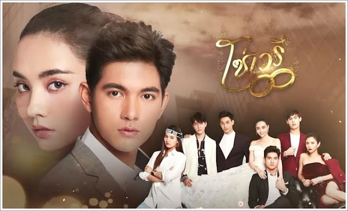 Drama Thailand | So Wayree (2020)