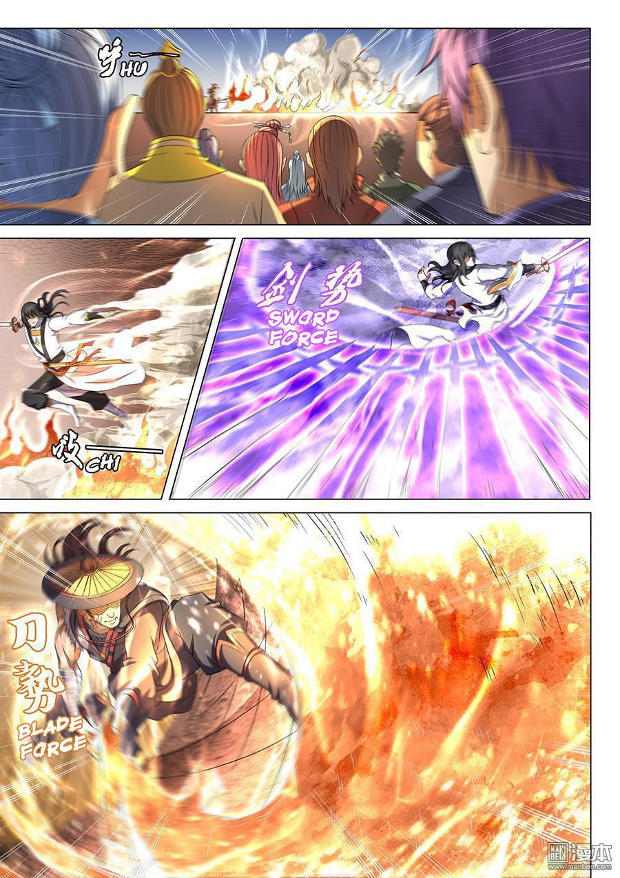 อ่านการ์ตูน God of Martial Arts 116 ภาพที่ 7