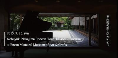 Nobuyuki Nakajima Concert in Himeji