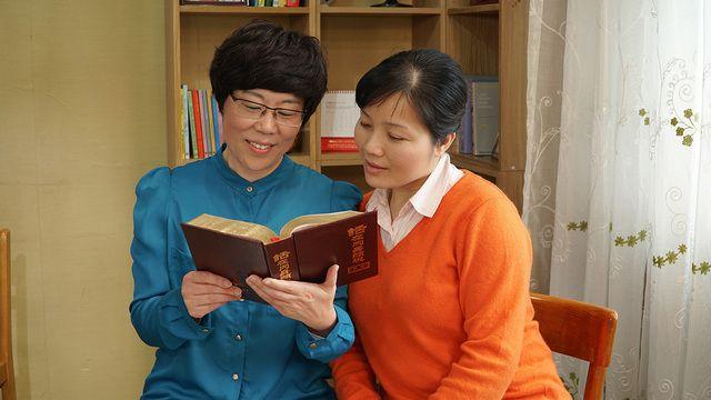 Matrimonio En Crisis Biblia : La iglesia de dios todopoderoso es tan buena estudiar la biblia