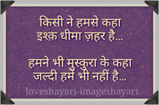 boys attitude shayari,
