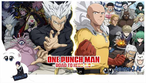 جميع حلقات انمي One Punch Man الموسم التاني مترجم