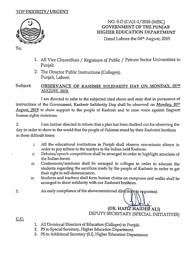 OBSERVANCE OF KASHMIR SOLIDARITY DAY ON 5 AUGUST 2019