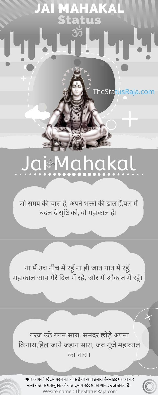Jai Mahakal Status in Hindi