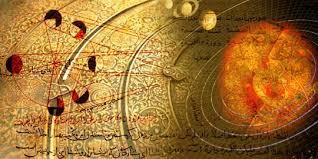 ISLAM MELINDUNGI DAN MENCERDASKAN KEHIDUPAN BANGSA
