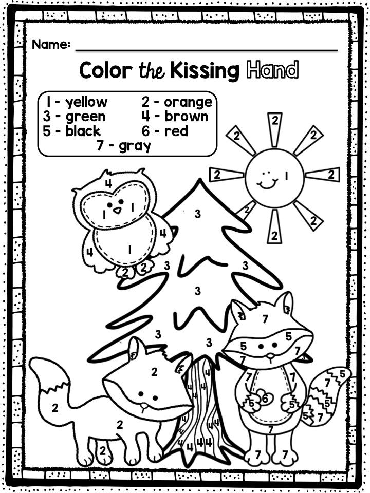 A Classroom On Cloud Nine: The Kissing Hand: No Prep Freebie!