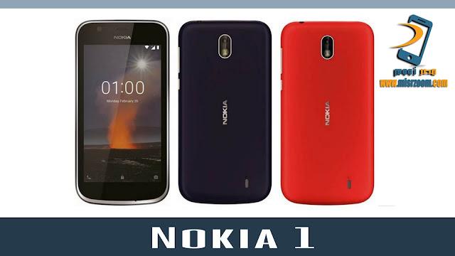 سعر ومواصفات هاتف 2018 Nokia 1 بالصور والفيديو