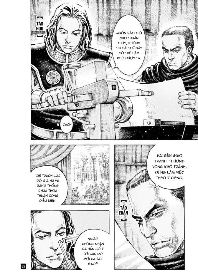 Hỏa phụng liêu nguyên Chương 516: Vụ trung thần tướng trang 4