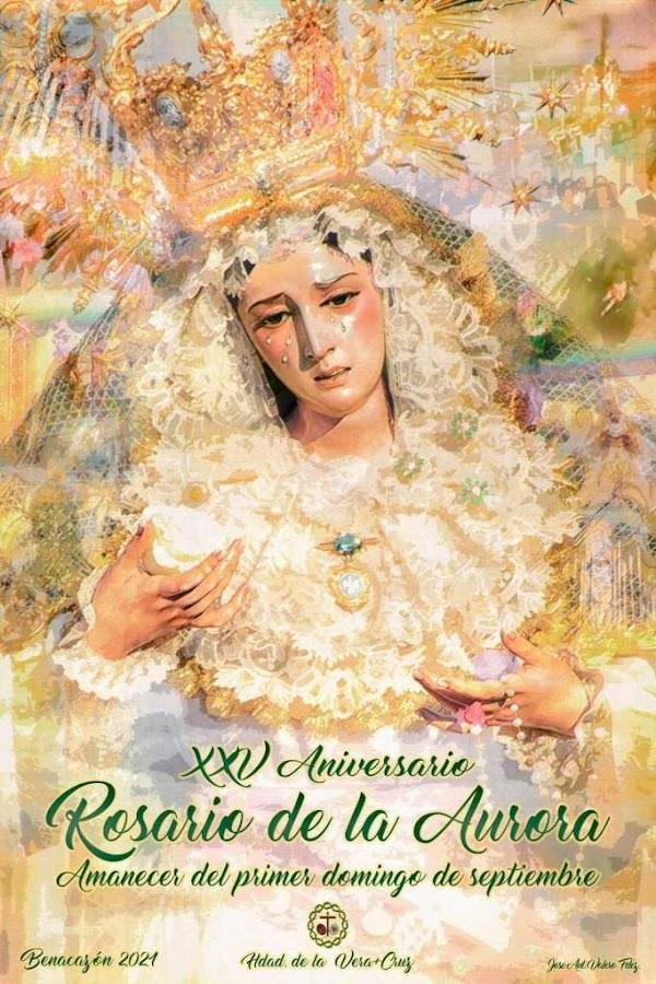 Cartel Conmemorativo del XXV aniversario del Rosario de la Aurora de Nuestra Señora de los Dolores de Benacazón