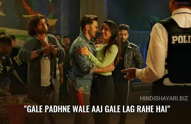 Street Dancer 3D Movie Dialogue | Street Dancer Movie Dialogue in Hindi | Gale Padane Vaale Aaj Gale Lag Rahe Hai