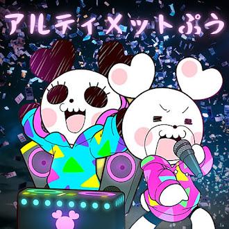 [Lirik+Terjemahan] HoneyWorks feat. Kumamaru & Panmy - Ultimate Puu